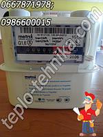 Газовый счетчик Metrix  G1,6 ( для газовой плиты), мембранный счетчик газа Метрикс G1,6