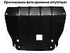 Защита двигателя Volkswagen Touareg NEW 2010-