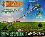 Бензокоса Кедр БГ-4700, фото 6