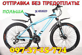 ✅ Одноподвесный Велосипед Shark Bike 2601 Синий