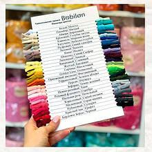 Новая палитра цветов трикотажной пряжи Bobilon