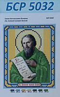 Схема для вышивания бисером ''Св. Алексей человек Божий'' А5 15x21см
