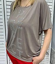 Женская стильная футболка батал. Женская одежда.