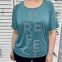 Стильная женская футболка батал. Женская одежда.