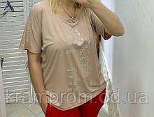 Модная женская футболка больших размеров. Женская одежда.