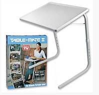 Столик складной прикроватный Table Mate 2 трансформер