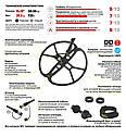 Катушка NEL Attackдля металлоискателей Garrett ACE 150, 250, 350, Euro, 200i, 300i, 400i, фото 3