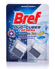 Чистящие кубики для унитаза Дуо-Куб (Гигиена) 2х50г - Bref