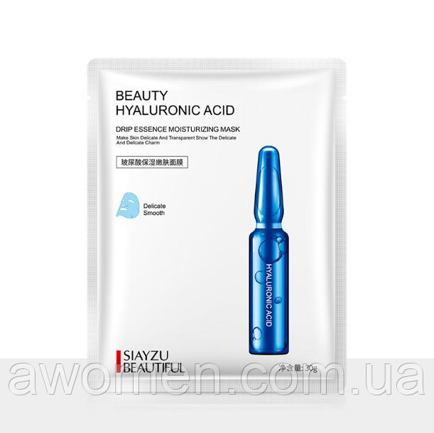 Маска для лица Siayzu Beautiful Hyaluronic acid 30 g