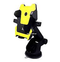 Автомобильный держатель (холдер, штатив) Hoco CA2 Black / yellow