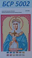 Схема для вышивания бисером ''Св. Равноапостольная княгиня Ольга'' А5 15x21см