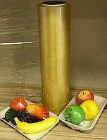 Стретч-пленка пищевая ПВХ 800г*300мм*650м 8мкм (Профессиональная)