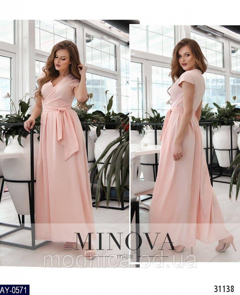 Сукня AY-0571