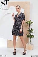 Короткое летнее женское платье из софта норма