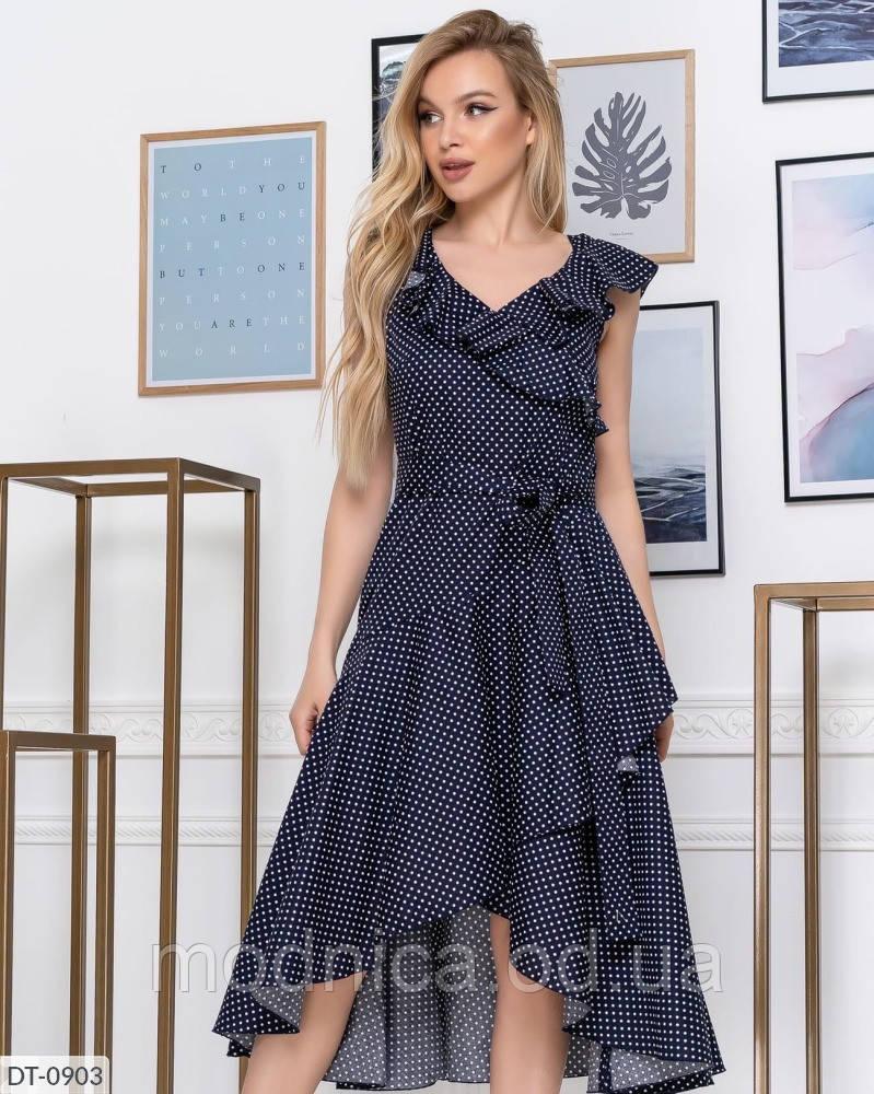 Сукня DT-0903