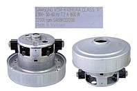 Двигатель мотор Samsung VCM-K40HUAA, DJ31-00005H ОРИГИНАЛ 1600W d=135 h=111 для пылесоса SC43.., SC41.., VC60.