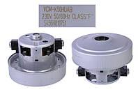 Двигатель мотор Samsung VCM-K50HUAB, DJ31-00007S ОРИГИНАЛ 1600W D=135 H=108 для пылесоса SC43.., SC56..,SC41..