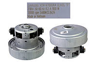 Двигатель мотор Samsung VCM-K70GUAA, DJ31-00067P ОРИГИНАЛ 1800W d=135 h=119 для пылесоса SC65.., SC41.., SC47
