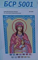 Схема для вышивания бисером ''Св. Анастасия Узорешительницы'' А5 15x21см