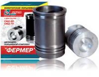 Поршнекомплект СМД-60,72