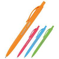 Ручка масляна автоматична Axent Сolibri 0,7 мм, синя