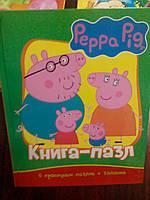 Веско Книга-пазл Свинка Пеппа