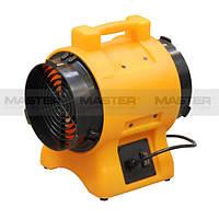 Вентилятор промышленный Master BL 8800