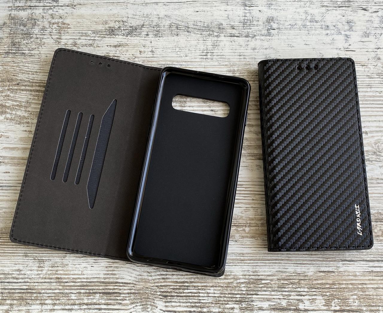 Карбоновый чехол-книжка для Samsung Galaxy S10