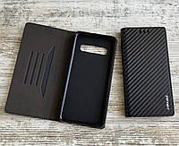 Карбоновый чехол-книжка для Samsung Galaxy S10, фото 1