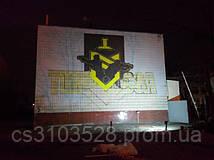 Нанесение логотипа для тира (в процессе)