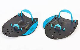 Лопатки для плавания гребные SPEEDO (S-15x10см) PL-7033-S