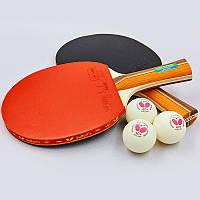 Набор для настольного тенниса (2 ракетки, 3 мяча) BUT B-206 Replika