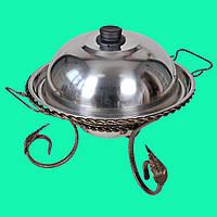 Подставка для подогрева мяса шашлыка Садж с коваными элементами 280 мм + крышка, фото 1