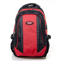 Городской рюкзак мужской цвет красный 30*45*20см Power In Eavas (9063 red)