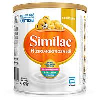 Молочная смесь Similac Низколактозный, 400 г. (8427030004952)