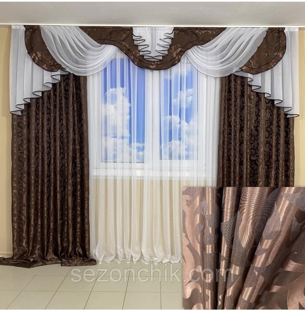 Современный комплект штор в гостиную