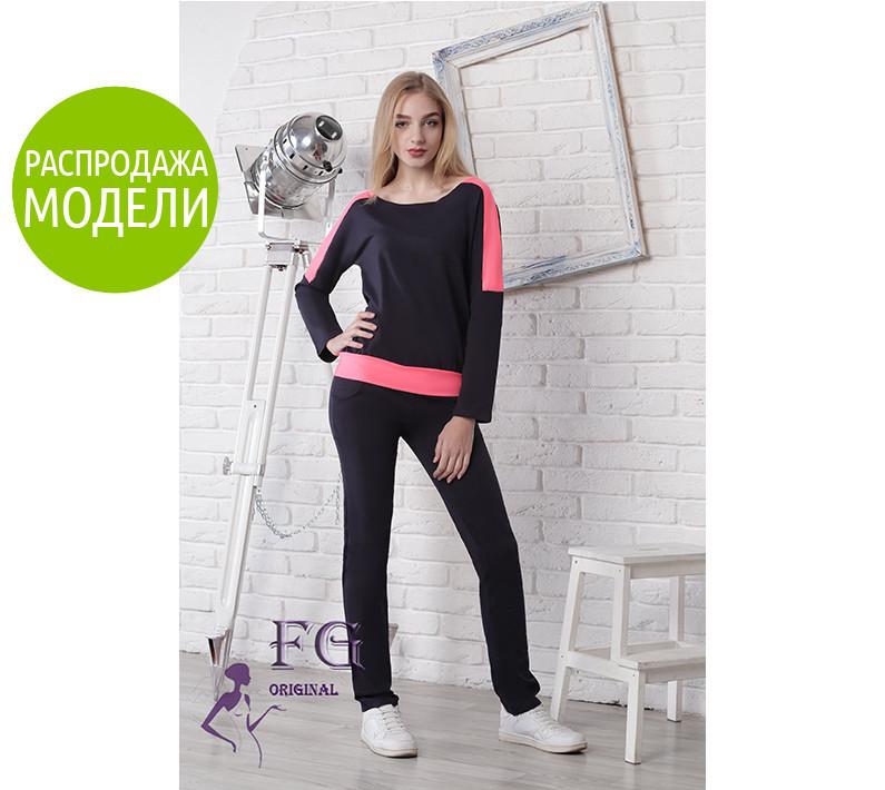 """Спортивный костюм женский """"Gold Star""""  Распродажа"""
