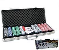 Покерный набор в кейсе на 500 фишек (57х21х7 см)