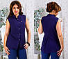 Женская блуза с коротким рукавом   (баталы) код 126 Б