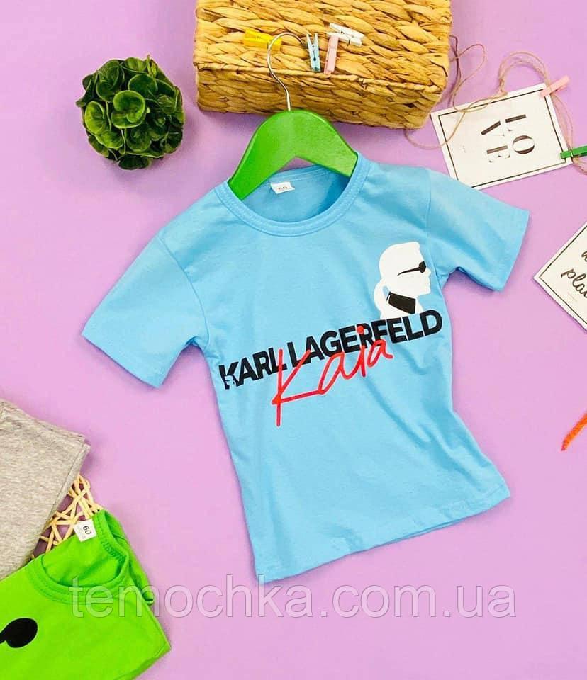 Стильная голубая футболка для мальчика Karl Lagerfeld Лагерфельд