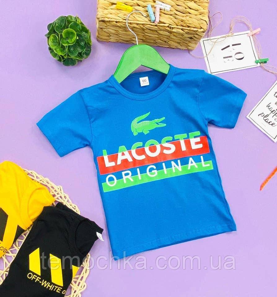 Стильная синяя футболка для мальчика
