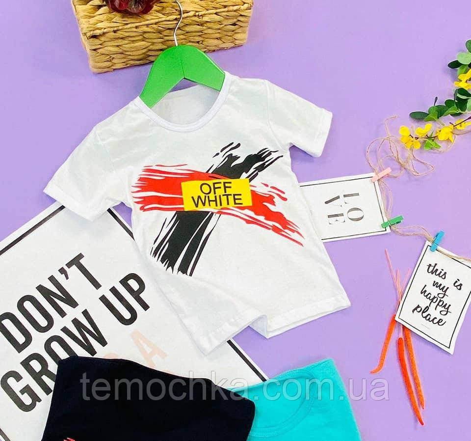 Стильная белая футболка для мальчика