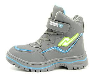 Ботинки Alemy Kids 36 22 см Cерый HLL2811B, КОД: 1392622