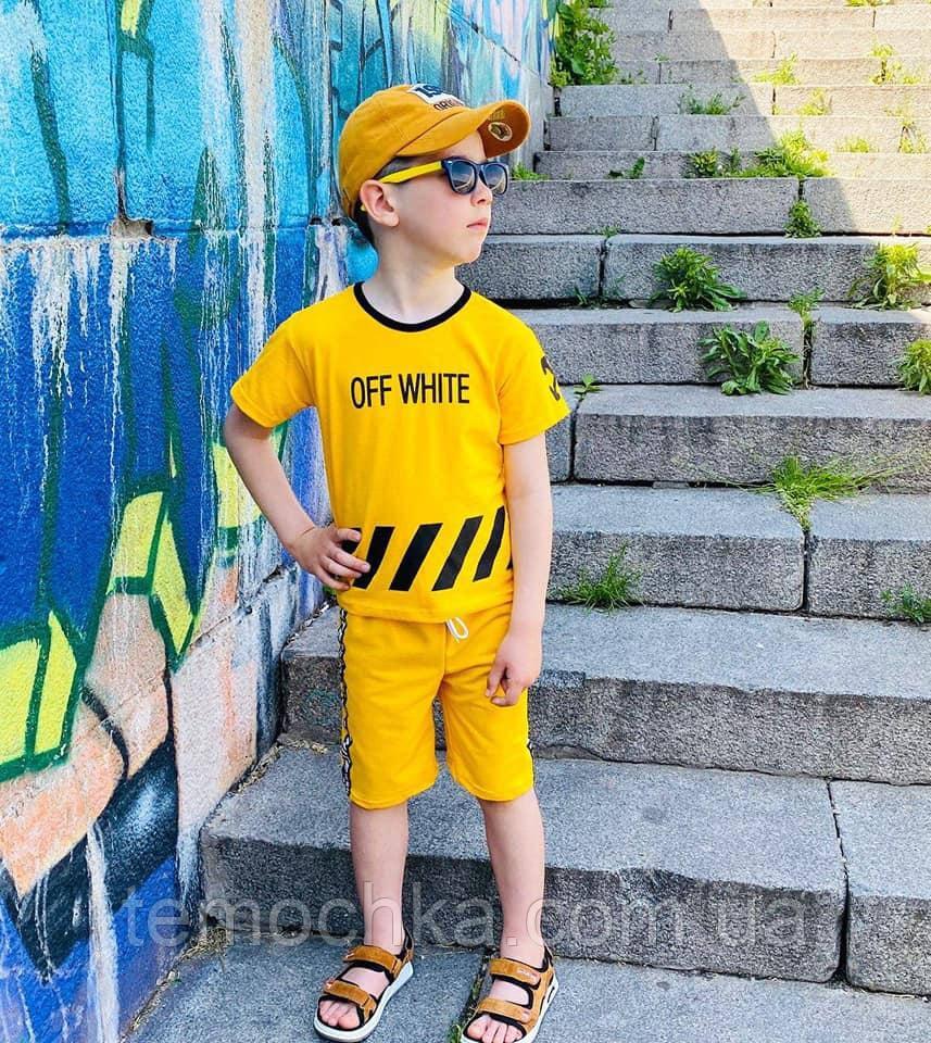 Летний комплект желтый для мальчика