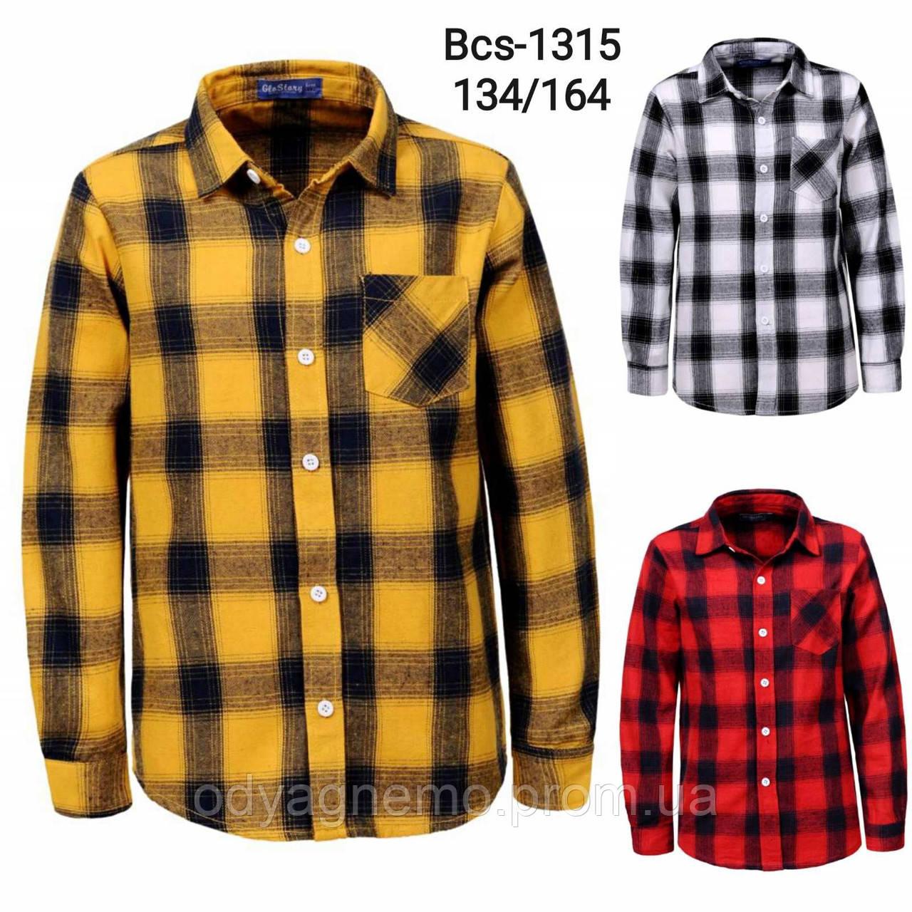 Рубашка для мальчиков Glo-Story оптом, 134-164 рр. Артикул: BCS1315
