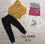 Трикотажный костюм-тройка для девочек Seagull оптом, 4-12 лет. Артикул: CSQ52493