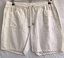 Женские котоновые шорты батал оптом недорого со склада в Одессе.