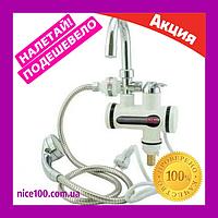 Проточный водонагреватель Water Heater Delimano с душем Мини бойлер На кран Электрический нагреватель