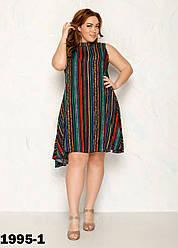 Женское летнее платье  размеры 48-52