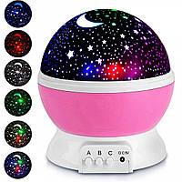 Детский ночник звездного неба Star Master Dream Rotating рожевый